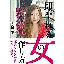 Japanese sexy girls (Japanese Edition)