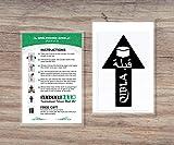 Qibla Direction Arrow Black (2pk) - Autocollant de décalque de mur/plafond (S004M)