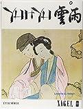 essai sur l ?rotisme et l amour dans la chine ancienne
