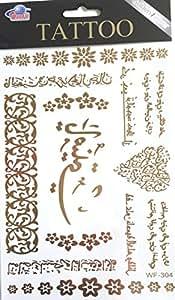 STRASS ET PAILLETTES - Tatouages éphémères métallique waterproof calligraphie coeur. Tatoo temporaire or - Bijou de peau