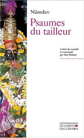 Psaumes du tailleur : La Religion de l'Inde profonde