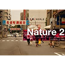 Nature2: Urey Miller Fuzzy Fantasy (Japanese Edition)