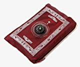 Hitopin Portable Waterproof Prayer Mat Light and Muslim Prayer Rug with Compass Muslim Prayer Rug Qibla finder and Bookl