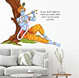 #4: Paper Plane Design Wall Decals Lord Krishna Sitting under Tree and Bhagavad Gita Quote Extra Large Size (Wall Coverage Area Height 80 cms X Width 105 cms)(Pack of 1) Wall Sticker