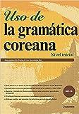 Uso de la gramatica coreana - Nivel inicial (Spanish) Paperback - 2016