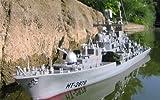 RC Schiff Russischer Zerstörer Sowremennij-Klasse Komplettset RTR 019