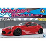 1/24 S package version R Series No.57 TOYOTA 86 12 GREDDY