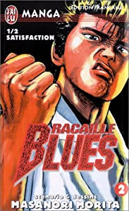 Racaille Blues Edition simple Tome 2