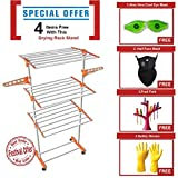 Evana Power Dryer Easy Cloth Drying Stand Laundry Drying Rack Stand And Garments Rack Mild Steel