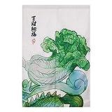 Hornet Park Traditioneller Chinesisch-Stil Tür Vorhang Schlafzimmer Küche Dekorative Türschild, 33.4 x 47.2 Zoll [H]