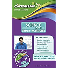 Optimum Educational DVDs HD Quality For Std 10 CBSE Science-Part-1