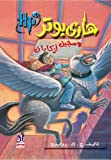 Nahdet Misr Publishing Group 01/05/2008