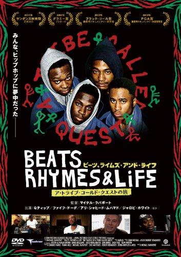 Preisvergleich Produktbild Beats.Rhymes & Life:the Trav a [DVD-AUDIO]
