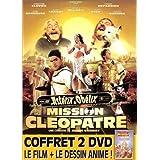 Coffret Astérix : Astérix & Obélix, mission Cléopâtre /  Astérix et Cléopâtre