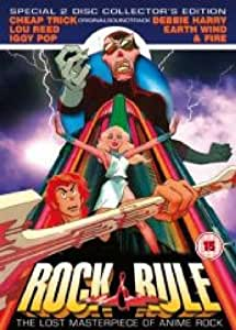 Rock And Rule (2 Disc Collector's Edition) [1982] [DVD]
