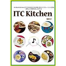 Seasonal Recipes from Ushkas Cooking Class - A Bilingual Cookbook (Japanese Edition)