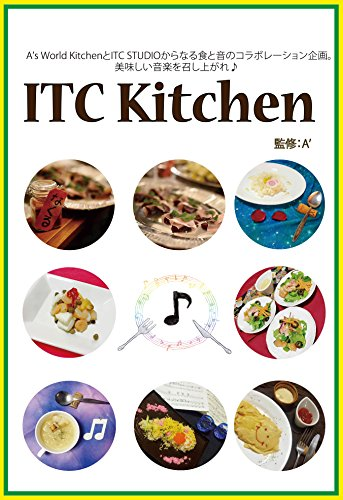 itc-kitchen-oishiongaku-recipe-book-japanese-edition