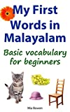 My First Words in Malayalam: Basic Vocabulary for Beginners