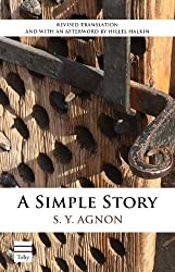 A Simple Story (Toby Press S. Y. Agnon Library) by S.Y. Agnon (2014-03-02)