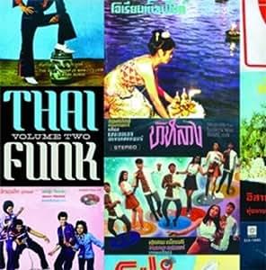 Thai Funk: Zudrangma [VINYL]