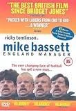 Mike Bassett - England Manager [DVD] [2001]