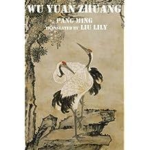 Wu Yuan Zhuang: The Third Level Practice of Zhineng Dynamic Qigong