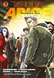 Ghost in the shell. Arise: 7