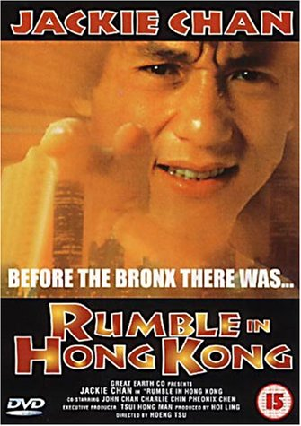 Rumble In Hong Kong [UK Import] [DVD]