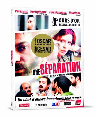 """<a href=""""/node/27668"""">Une séparation</a>"""