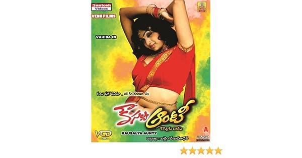 Amazon in: Buy Kausalya Aunty DVD, Blu-ray Online at Best