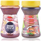 Vasana Ginger Pickle and Pepper Rasam Paste, 300 grams (Combo of 2)