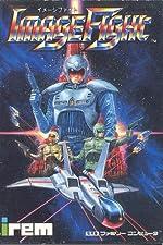 Image fight - Famicom - JAP