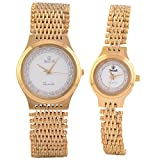 Times Quartz Couple Wrist Watches