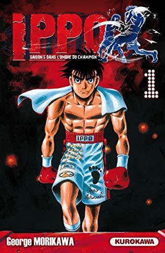 Ippo - saison 5, Dans l'ombre du champion - tome 01 (1)