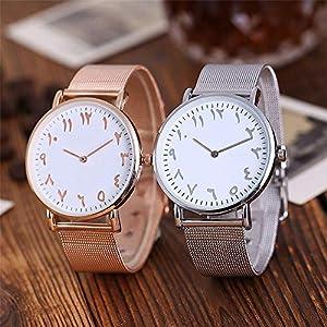 Hukz Vansvar lässige Quarz Edelstahl Band arabische Zahlen analoge Armbanduhr-Mode Stahlbanduhr(Gehäusematerial: Legierung,Zifferblatt Material: Edelstahl)