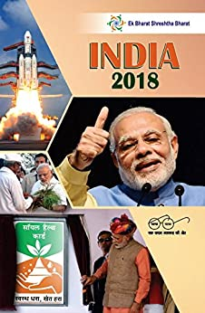 India 2018 by [New Media Wing]