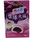 Grape Flavoured Mochi by Yuki & Love - 180g