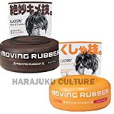 Gatsby Moving Rubber Hair Wax 80g Set - Roose Shuffl,Multi Form - 2pc (Harajuku Culture Pack)