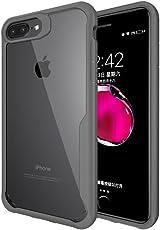 M@SKED® Premium Shock Proof Hybrid Armor Case for iPhone 8 Plus/iPhone 7 Plus (Midnight Black)