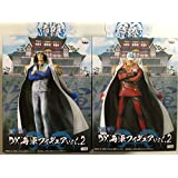 "ONE PIECE (One Piece) DX Navy Figure vol.2 ""blue pheasant"" and ""Red Dog"" all set of 2 (japan import)"