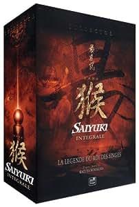 Saiyuki : intégrale - édition collector VOSTF [Édition Collector]
