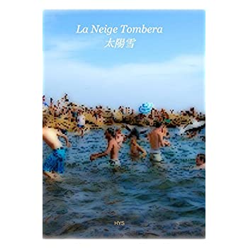 La Neige Tombera 太陽雪