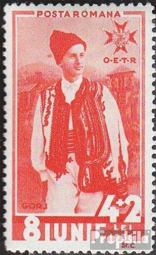 1936 König (Rumänien 513 1936 Thronbesteigung König Karl II. (Briefmarken für Sammler))
