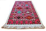 Damaskunst Teppich 65cm x 120 cm,Rosa, Fuchsia,Pink,Grün,Weiß Orange,Kelim Orient,Wand Teppich,Carpet, Rug,Waschbar,Handgefertigt RS 1-2-30