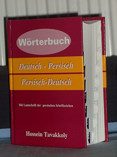 Wörterbuch Deutsch-Persisch/Persisch-Deutsch
