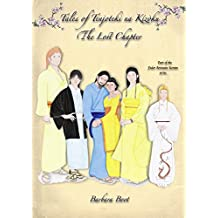 Tales of Tenjoteki na Kizoku The Lost Chapter: Part of the Fedor Aristaios Kontos  series (Fedor Aristaios Kontos & Copernicus Travles series Book 4) (English Edition)