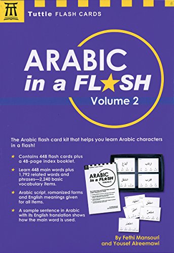 Arabic in a Flash, Volume 2 [With 48 Page Instruction Booklet]: v. 2 (In a Flash Flashcards)