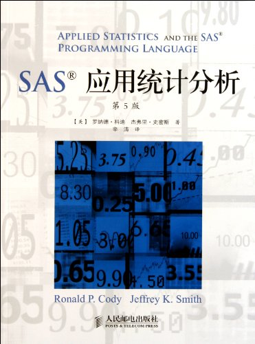 applied-statistics-and-the-sas-programming-language-5th-edition-chinese-edition