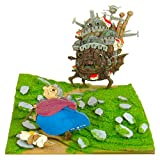 Studio Ghibli mini Howl's Moving Castle Howl of the castle and Sophie MP07-31 non-scale paper craft
