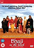 Bhaji on the Beach [DVD] [1993]